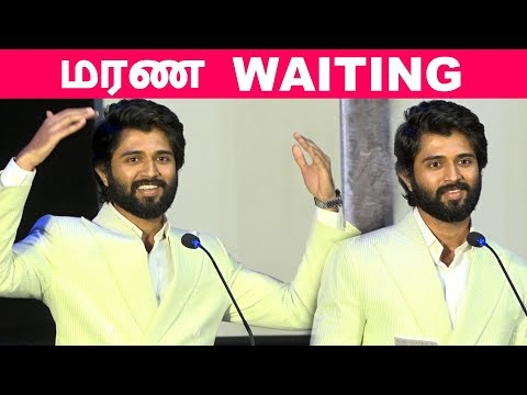 """MARANA WAITING"" Vijay Deverakonda Mass Speech 