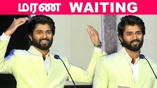 """MARANA WAITING"" Vijay Deverakonda Mass Speech"