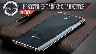 Xiaomi Redmi 3s, JiaYu S4, Bluboo Picasso (Новости Stupidmadworld)