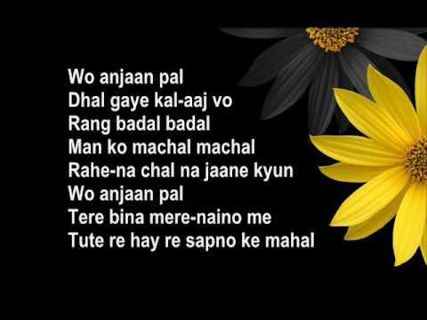 Na Jaane Kyun - Chhoti Si Baat - Full Karaoke