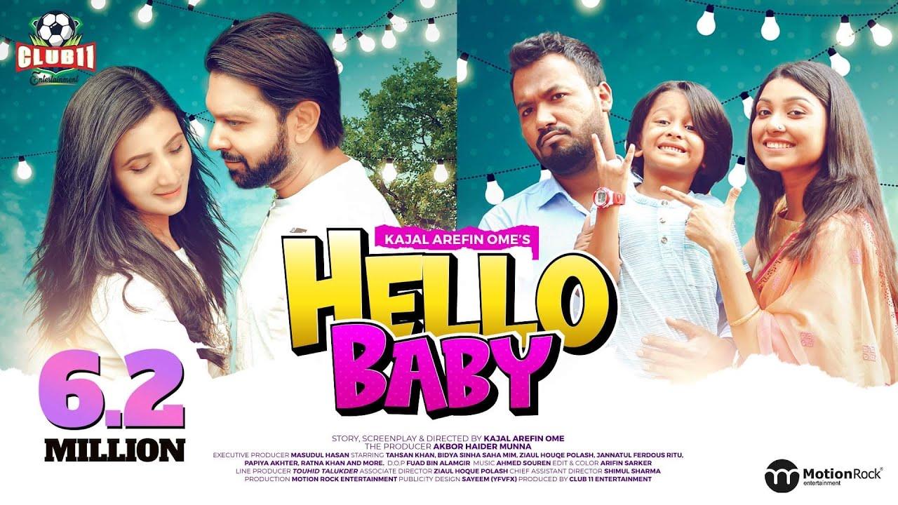 Hello Baby   Tahsan Khan   Bidya Sinha Mim   Polash   Kajal Arefin Ome   Bangla New Natok 2021