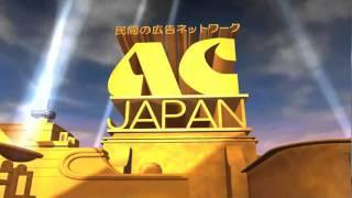 ACのロゴを20世紀FOXっぽくしてみた thumbnail