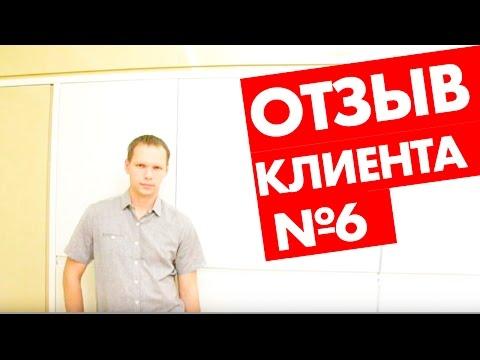 Отзыв о компании Business Life, кухни под заказ Meblens г Львов, Украина