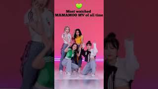 Most watched MAMAMOO MV of all time #shorts #mamamoo #kpop #…