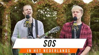 Dit is hoe SOS van AVICII in het Nederlands klinkt BENR COVER