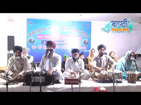 Pivo-Pahul-Khande-Dhar-G-Braham-Bunga-Dodra-Sangat-At-Faridabad-On-25-Feb-2018-Evening