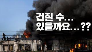 (2편)임대인, 임차인 모두 알고있어야 하는 화재보험 …