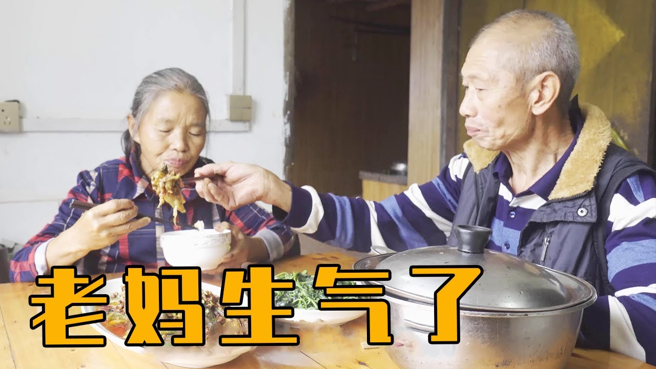 老爸把老妈惹生气了,知错的老爸下厨做鱼香茄子,把老妈哄高兴了【农村小英子】