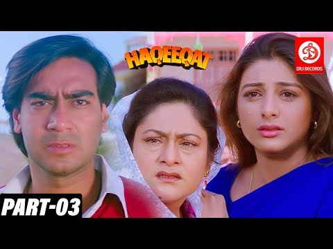 Haqeeqat | Bollywood Action Movies | Part - 03 | Ajay Devgan, Tabu, Johnny Lever, Amrish Puri Movies