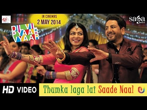 Thumka Laga Le Saade Naal - Gurdas Maan, Sunidhi Chauhan | Punjabi Songs 2014 Latest | Sagahits thumbnail