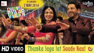 Thumka Laga Le Saade Naal - Gurdas Maan, Sunidhi Chauhan | Punjabi Songs 2014 Latest | Sagahits