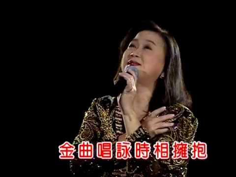 朱咪咪 - 今天的我 (金曲滿天星演唱會) - YouTube