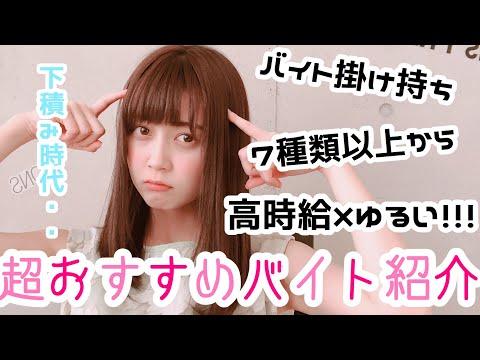 ラグビー 2ch 早稲田