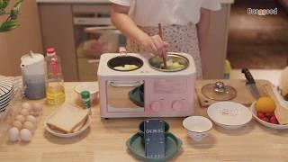 3 in 1 Electric Household Breakfast Machine | Mini Bread Toaster | Baking Oven | Omelette Frying Pan