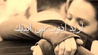 اعترفلك حاتم العراقي بواسطة صفاءالسيلاوي07806876540