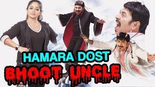 Hamara Dost Bhoot Uncle (Ee Pattanathil Bhootham) Malyalam Hindi Dubbed Full Movie | Mammootty
