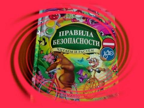 Киран 3 Укротитель для пантеры-Елена Звездная. fb2gratis