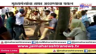 Lathi charge on Matang Samaj in Solapur