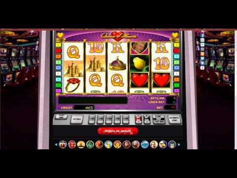 Игровые автоматы играть бесплатно и без регистрации сердечки как работает охрана в казино
