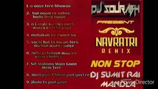 Navratri special best non stop dj sourabh jbp  mp3 download link