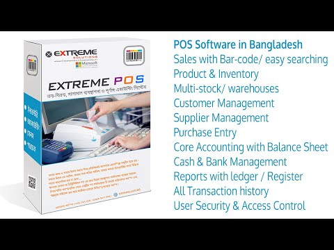 pos-software-in-bangladesh-free-trial-download:-demo-for-super-store,-shop,-retailers-&-distributors