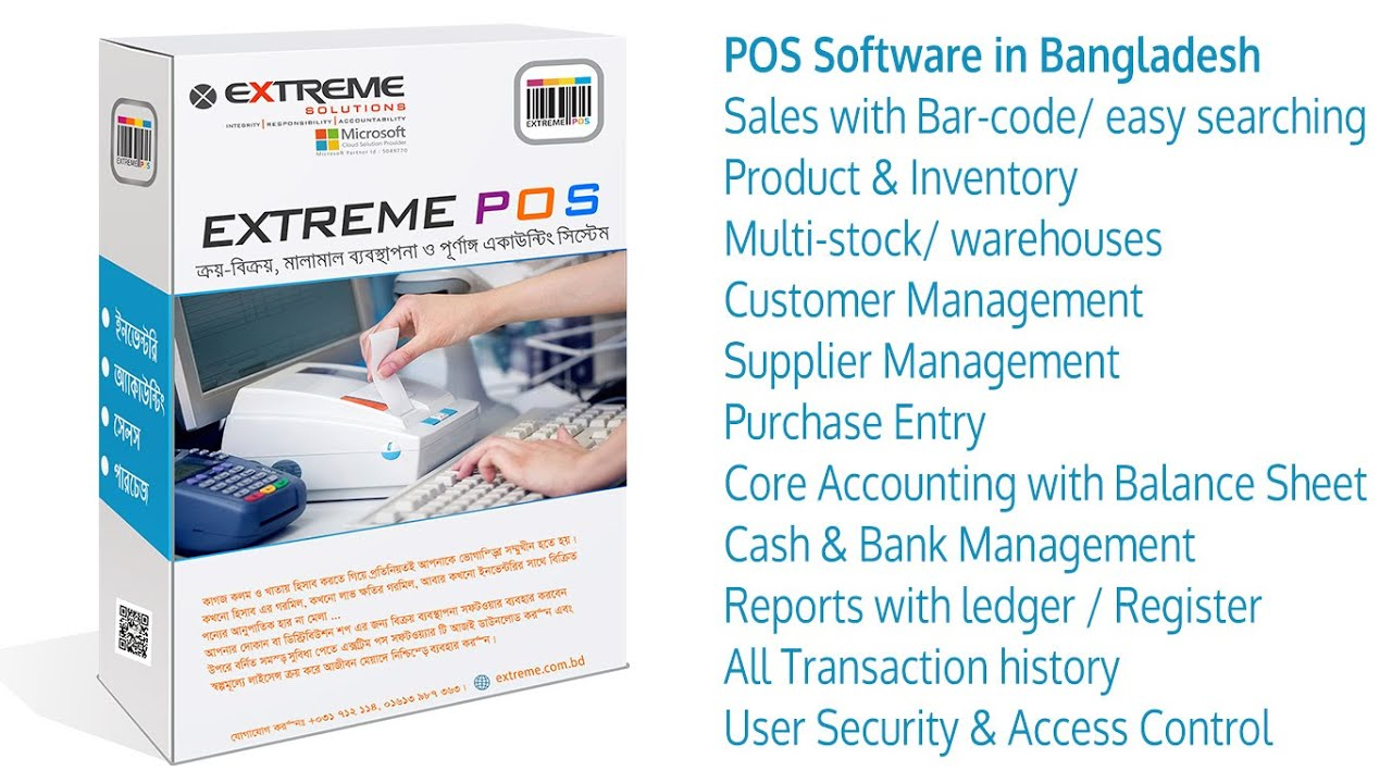 POS Software in Bangladesh Free Trial Download: Demo for super-store, shop,  retailers & distributors