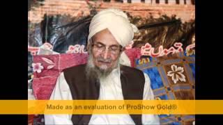 Agar Kamli Walay Ki Rehmat Na Hoti,,,,,,,,Rasheed Ahmad Faridi Qawal...0092 300 660 7596