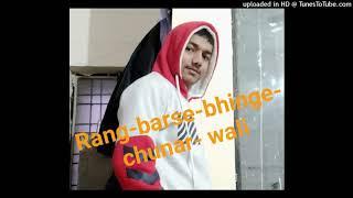 #Rang #Barse# bhige #chunar# wali# mp3 #Holi #song###