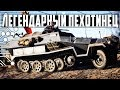 ЛЕГЕНДАРНЫЙ ПЕХОТИНЕЦ BATTLEFIELD 5 (GO 1000 ЛАЙКОВ)