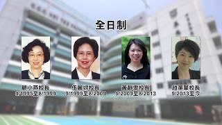 Publication Date: 2018-08-17 | Video Title: 中華基督教會基慈小學 學校簡介
