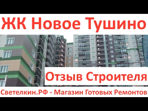 UP-квартал СКАНДИНАВСКИЙ — официальный сайт!