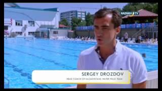 Мужская сборная Казахстана по водному поло