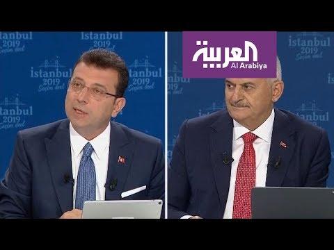 مناظرة بين المرشحين لرئاسة بلدية إسطنبول  - نشر قبل 3 ساعة