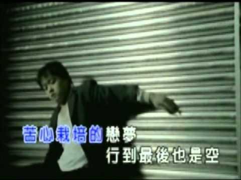 Taiwanese Karaoke - Joe Nov 2012 Song with lyrics