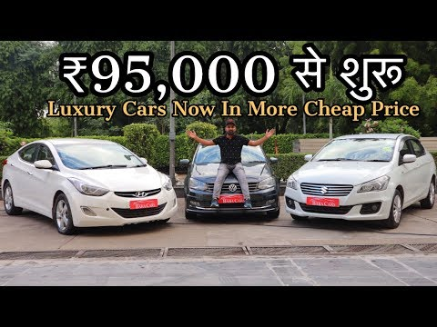 luxury-cars-starting-from-₹95,000-|-second-hand-luxury-cars-in-delhi-|-mcmr