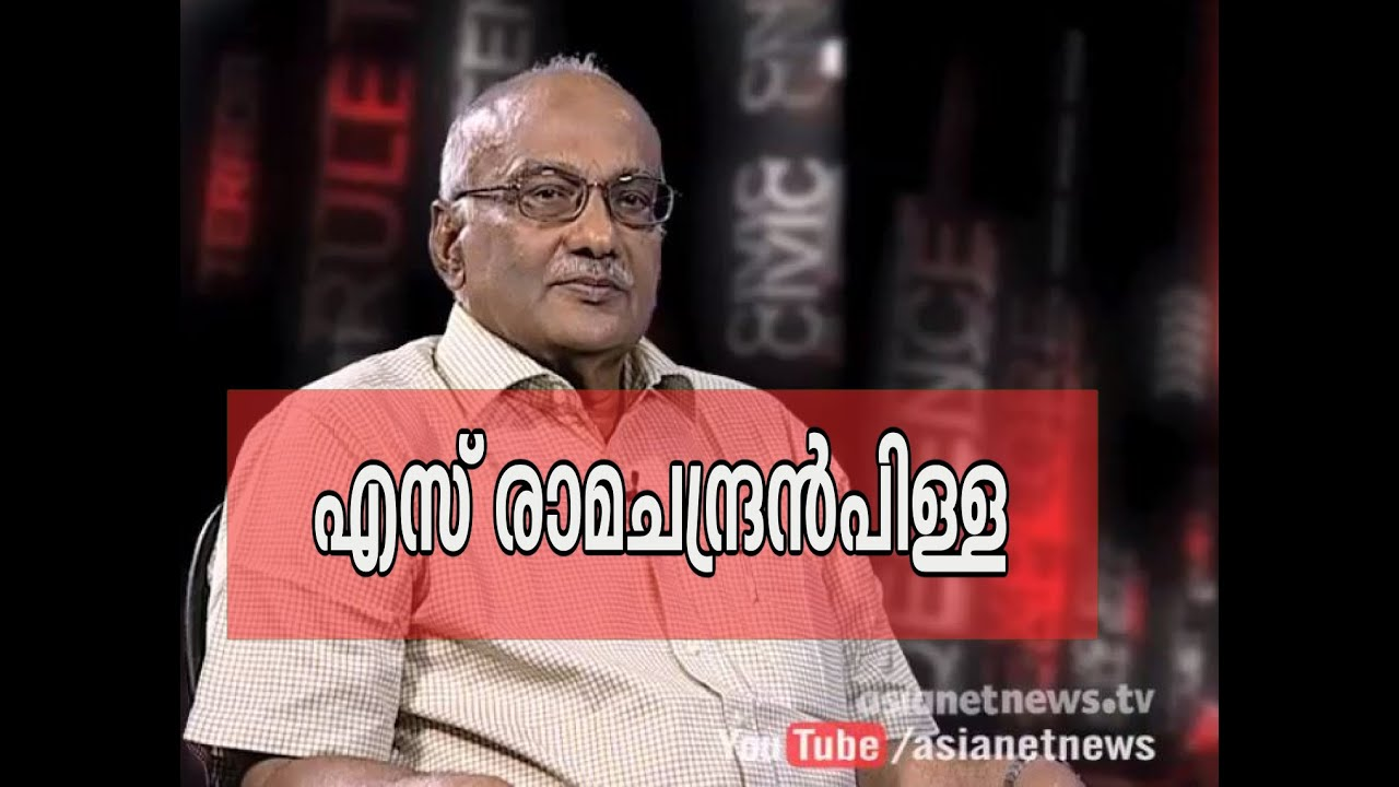 Point Blank - Point Blank - Interview with  S. Ramachandran Pillai ( CPi(M)Polit Bureau )  | 18th Ma