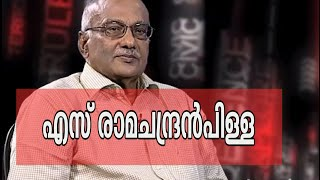 Point Blank 26/05/15 S.Ramachandran Pilla