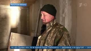 1 Канал Новости 18:00 от 11.11.2019 / Новости на Первом