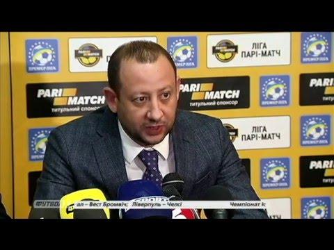 Календарь Кубка Украины может измениться