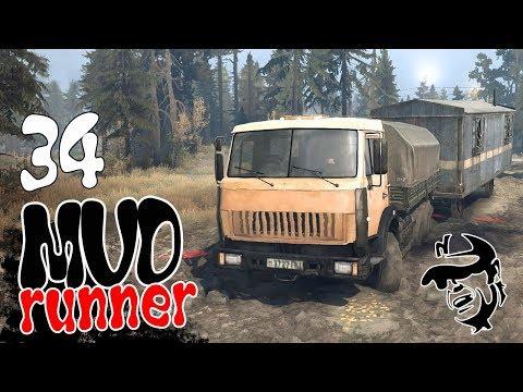 Продуктовый набор для сменщиков - ч34 Spintires MudRunner