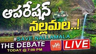 LIVE : Debate on Nallamala Uranium Mining | Telangana| #SaveNallamalaForest | CM KCR