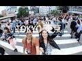 Japan Trip 2017 - Tokyo Shinjuku  - Photos  FUJIFILM X100F