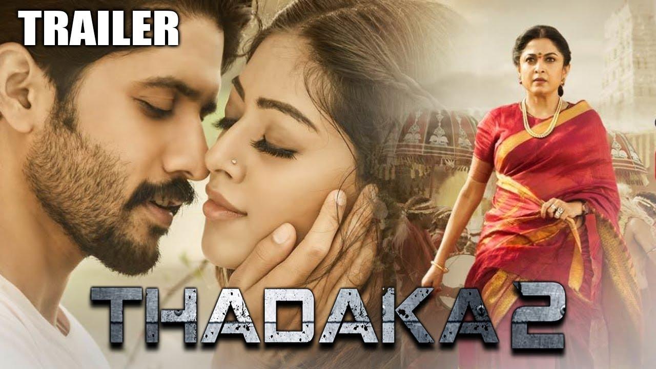 Thadaka 2 (Shailaja Reddy Alludu) Official Trailer 2 | Naga Chaitanya, Ramya Krishnan, Anu Watch Online & Download Free