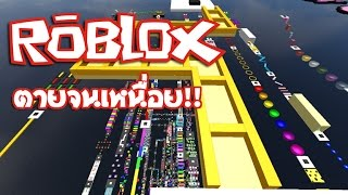 Fun Roblox Obby [596] the # 1 Mega: dead tired.