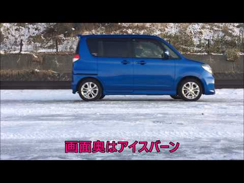 goodyear vector 4seasons hybrid snow road test01 suzuki solio ma15s 4wd youtube. Black Bedroom Furniture Sets. Home Design Ideas