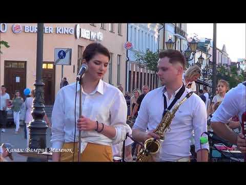 Смотреть клип ЗЕМЛЯ В ИЛЛЮМИНАТОРЕ! (кавер от группы Мандарины) Brest! Music! Song! онлайн бесплатно в качестве