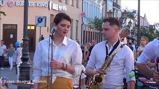 ЗЕМЛЯ В ИЛЛЮМИНАТОРЕ! (кавер от группы Мандарины) Brest! Music! Song!
