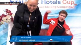 Alexander Samarin FP TallinK Hotels Cup 2020 Александр Самарин