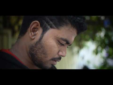 Raja Vaaru Rani Gaaru Song - Pain Song COVERD BY SRIKANTH