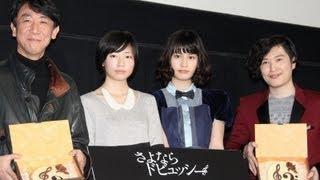 女優の橋本愛さんが2月2日、新宿ピカデリー(東京都新宿区)で開かれた...